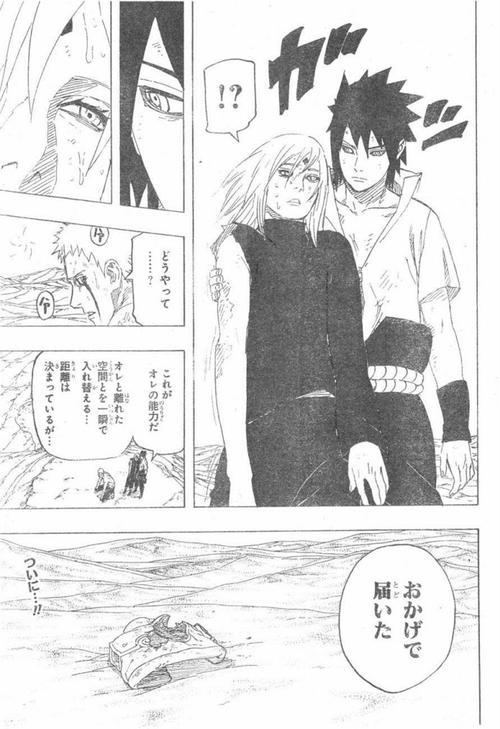 Naruto Raw 685
