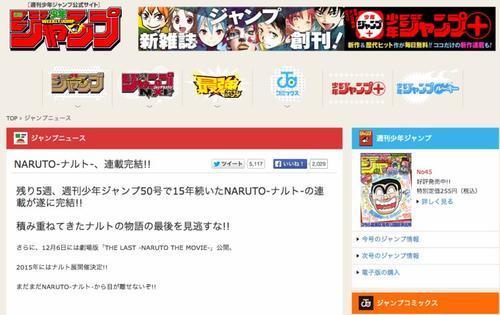 Naruto fini dans 5 semaines... :'(