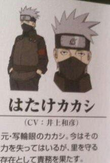Naruto Movie 10 - The Last descriptions persos