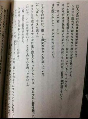 INFOS pour mes SasuSaku Shippers :D