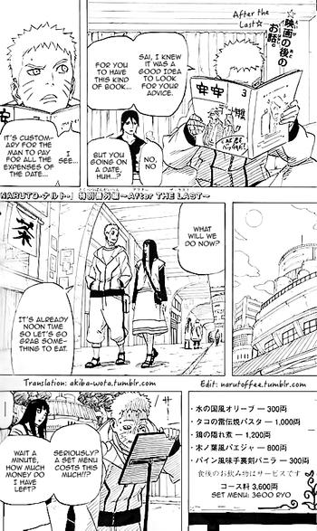 The Rest - 2 premières pages