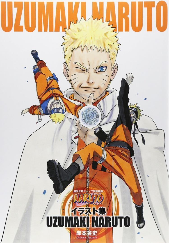 SASUKE & Naruto !!!!!  Cover Artbook