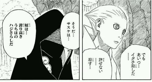 Naruto Gaiden 2 SPOILS