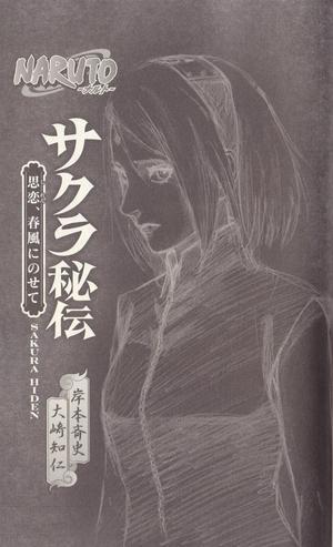 Sakura Hiden - CHAPITRE 2 VF FIN