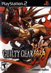 guilty gear isuka