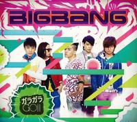 Big Bang - Gara Gara Go (korean version)