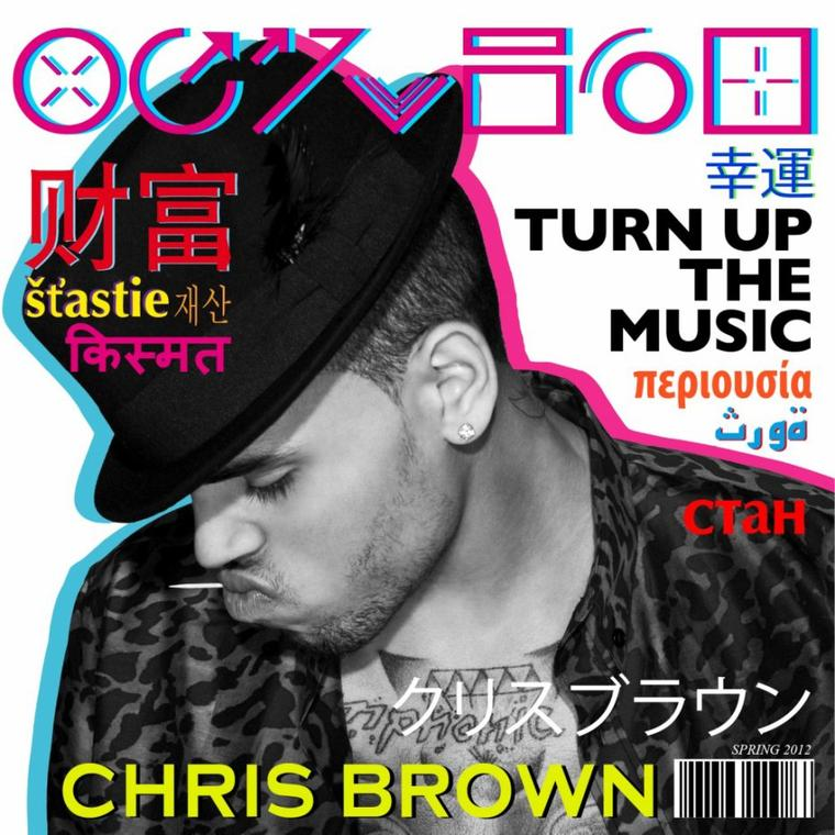 Fortune / Turn Up the Music (2012)