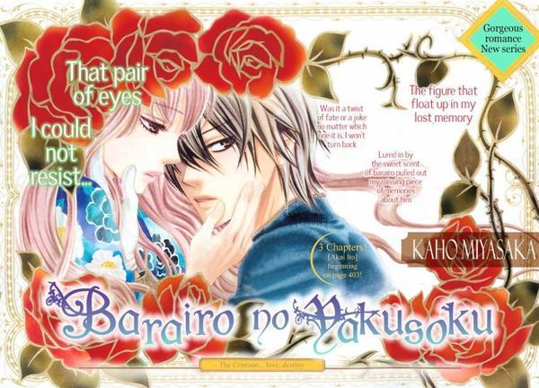 ❤ Promesse en Rose