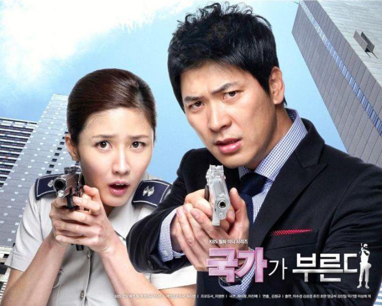 『 Secret Agent Miss Oh 』