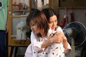Ichi Rittoru no Namida (litre of tears)