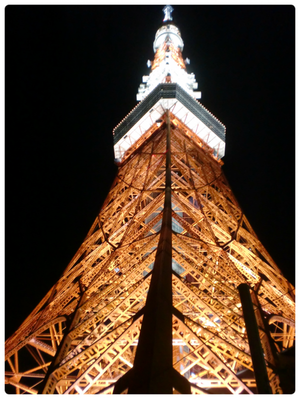 DAY 16 : Tokyo Tower