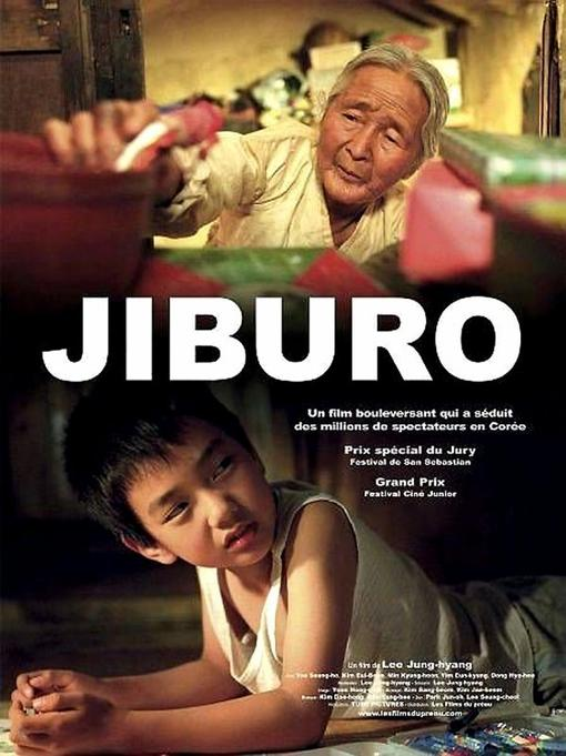 Jiburo / The Way Home