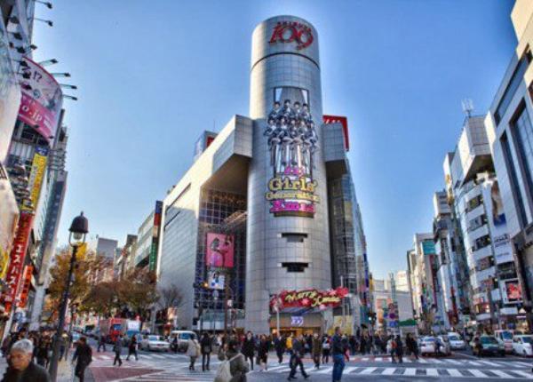 Shibuya <3