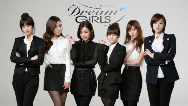 La Corée: une tendance à suivre