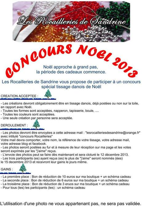 Concours noël 2013
