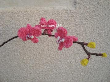 Rainbow loom orchidée
