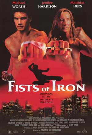 Fist of Iron 1994 aka enter the shootfighter