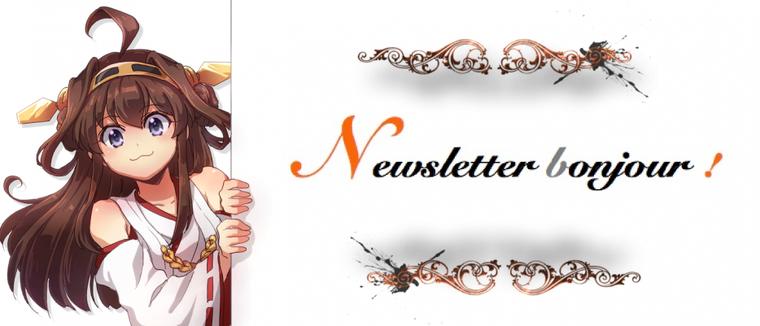 New letter!! à venir ~