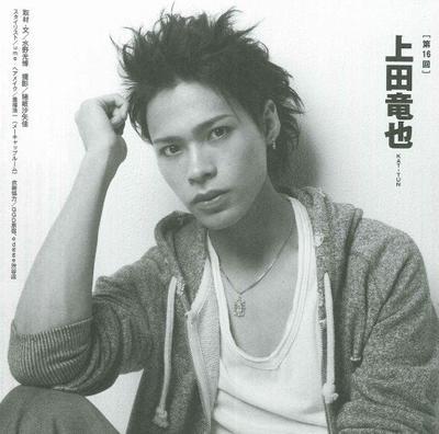 MYOJO Aout 2012 -  Ueda Tatsuya