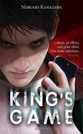 ♥ King's game ♥