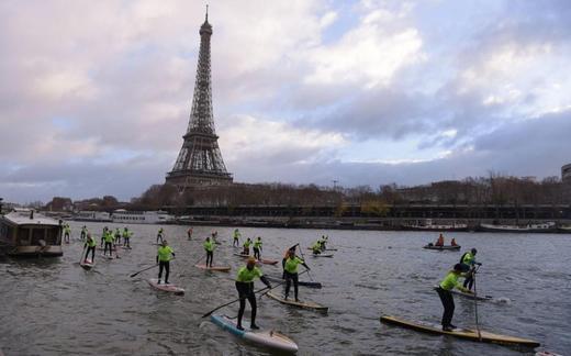 EXPO & COURSE: WEEKEND PARISIEN