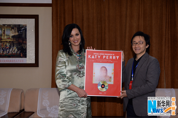 Katy Perry - ORCHESTRE NATIONAL DE CHINE