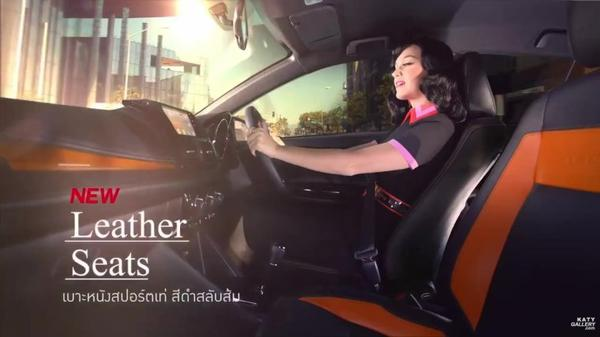 Katy Perry - Toyota Yaris