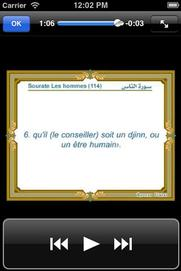 Coran français Audio Iphone