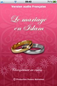 Le mariage en islam  iphone