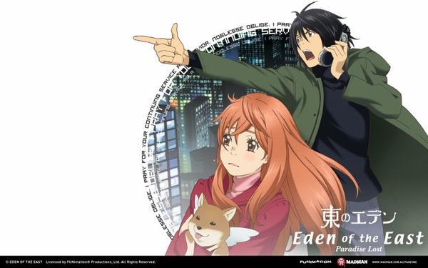Higashi no Eden.