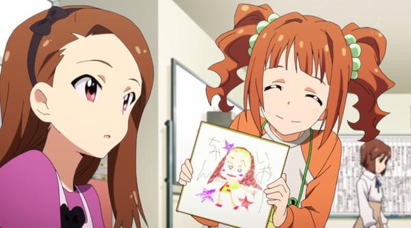 Idol Master Cinderella