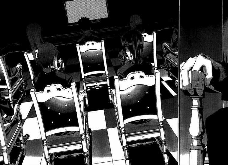 Judge - Tome 1 - Chap 3