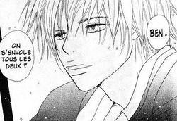 Fiche Manga : Tout les jours avec toi