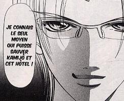 Fiche Manga : Virgine Hotel