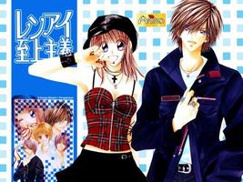 Edition Regrouper  ( Paquet, 12 bis, Akiko, Sakka )