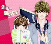 Liste de Manga de Type Cuset