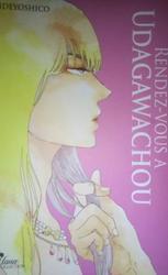 Fiche Manga : Rendez-vous à Udagawachou