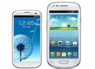 Samsung présente son galaxy S III mini