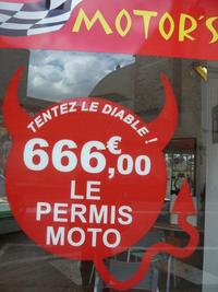 La marque 666