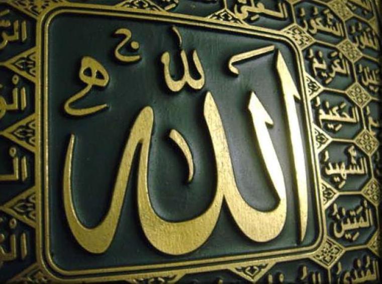 J'aime  Allah