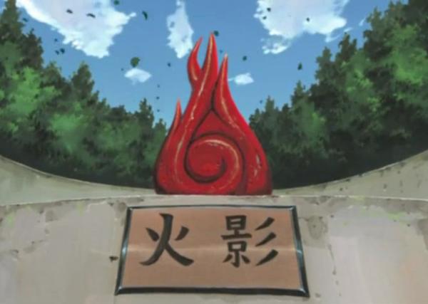 La volonté du feu