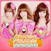 Orange Caramel >> Love Does Not Wait