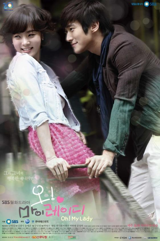 Oh! My Lady DDL Vostfr Complet - KDrama
