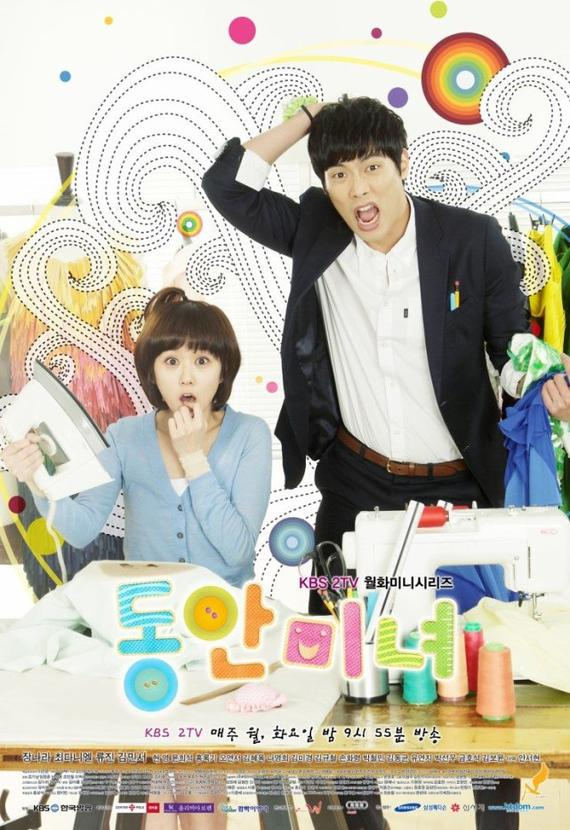 Baby-faced Beauty DDL Vostfr Complet - KDrama