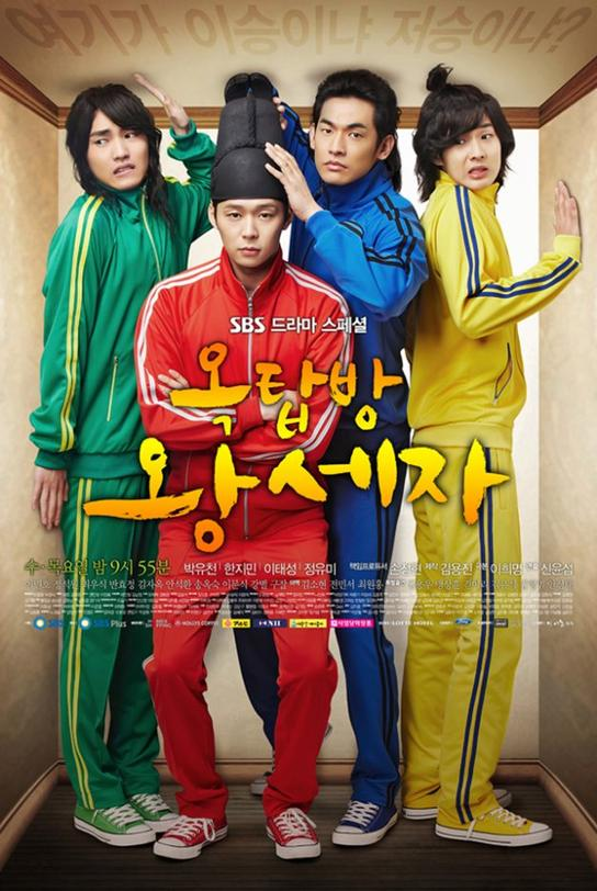 Rooftop Prince Streaming + DDL Vostfr Complet - KDrama