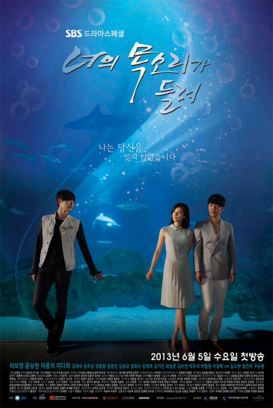 I Hear Your Voice Streaming + DDL Vostfr Complet - KDrama