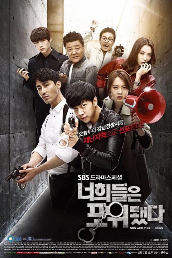 You're All Surrounded Streaming + DDL Vostfr Complet - KDrama
