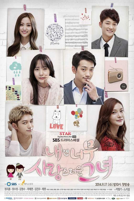 My Lovely Girl Streaming + DDL Vostfr Complet - KDrama