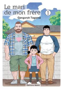 Top 5 des Manga 2016