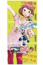 Actu Manga